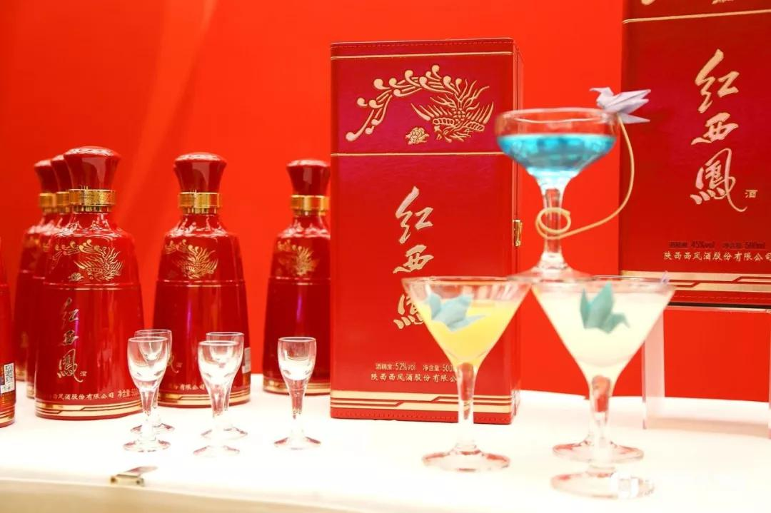 红西凤飘香国际展望大会 向世界传递中国白酒名片-酒业时报-WineTimes中文网