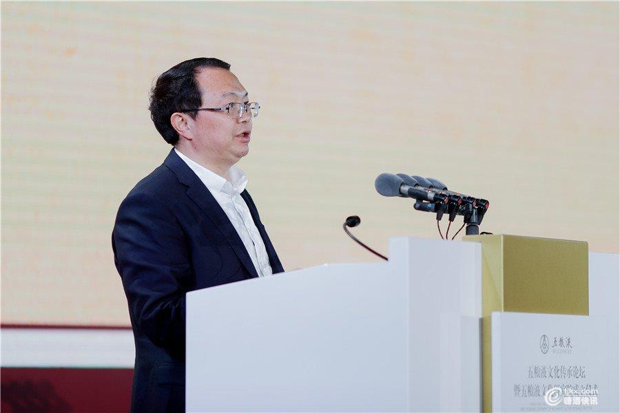 1.五糧液集團公司總經理,股份公司董事長曾從欽.jpg