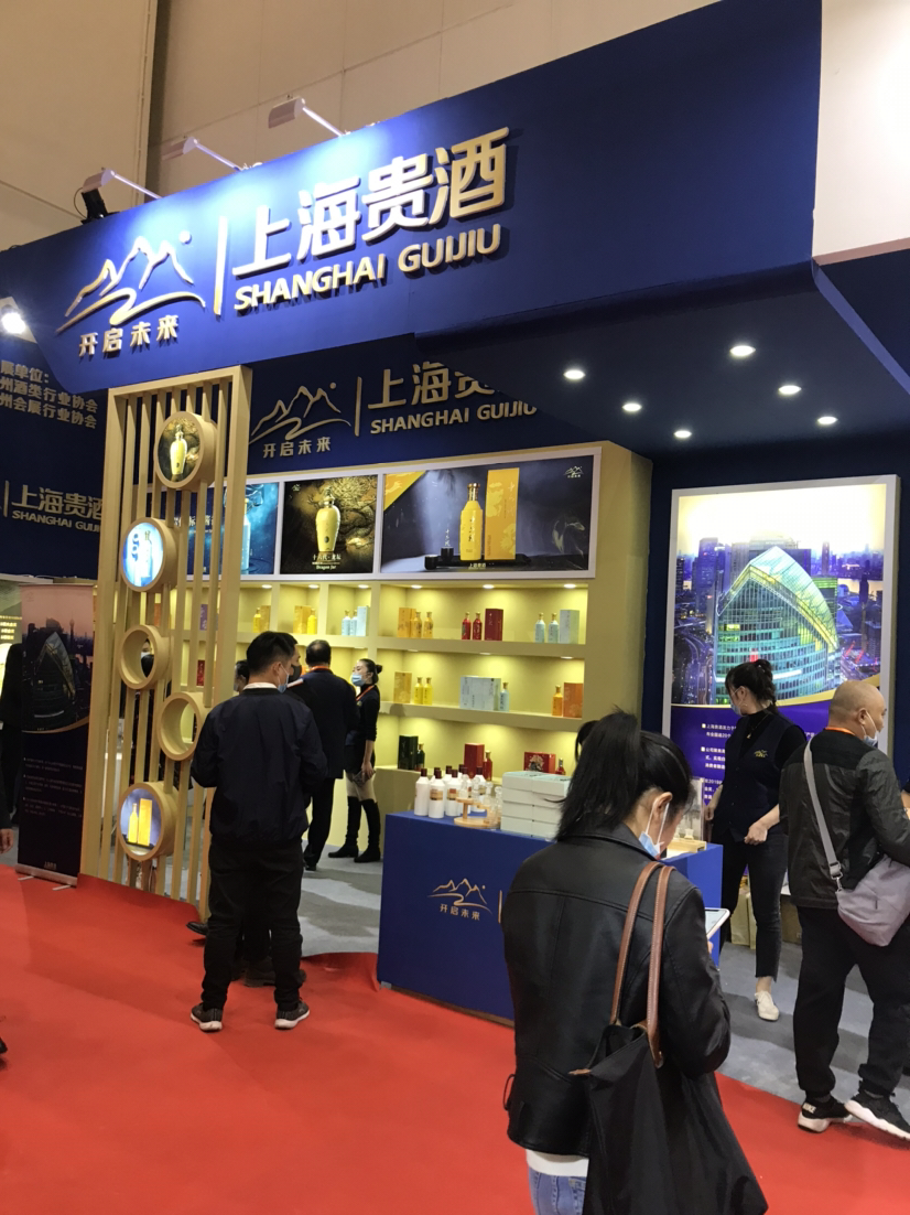 豫酒文化暨豫酒振兴成果展在郑州举行